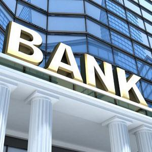 Банки Выездного