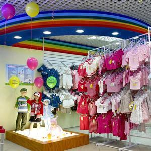 Детские магазины Выездного