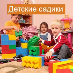 Детские сады Выездного