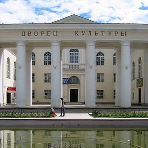 Дворцы и дома культуры Выездного