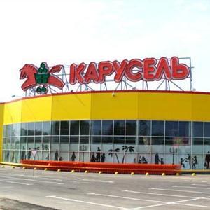 Гипермаркеты Выездного