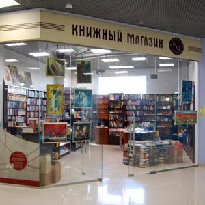 Книжные магазины Выездного