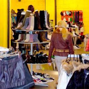 Магазины одежды и обуви Выездного