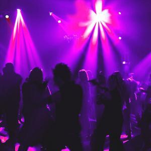 Ночные клубы Выездного