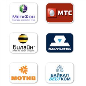 Операторы сотовой связи Выездного
