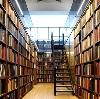 Библиотеки в Выездном