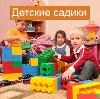 Детские сады в Выездном
