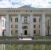 Дворцы и дома культуры в Выездном