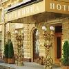 Гостиницы в Выездном