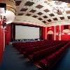 Кинотеатры в Выездном