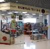Книжные магазины в Выездном