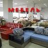 Магазины мебели в Выездном