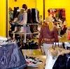 Магазины одежды и обуви в Выездном