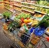 Магазины продуктов в Выездном