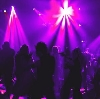Ночные клубы в Выездном