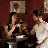 Рестораны, кафе, бары в Выездном