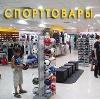 Спортивные магазины в Выездном