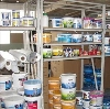 Строительные магазины в Выездном
