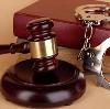 Суды в Выездном