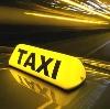 Такси в Выездном