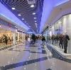 Торговые центры в Выездном